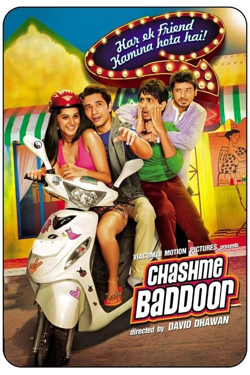 Key visual of Chashme Baddoor