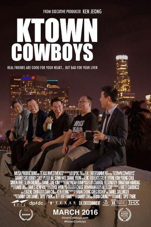 Key visual of Ktown Cowboys