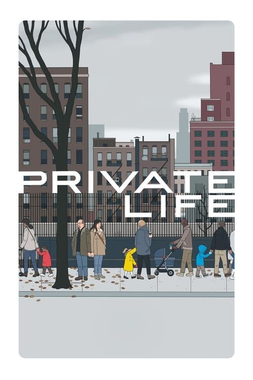 Key visual of Private Life