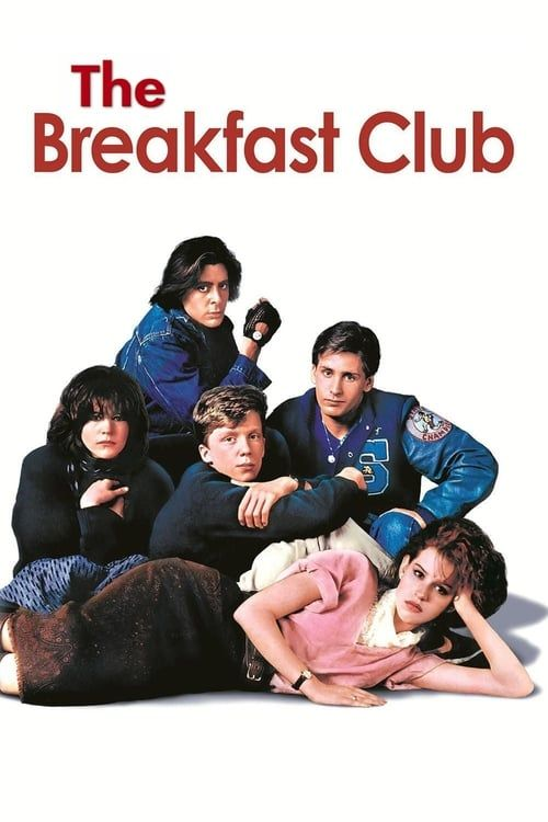 Key visual ofThe Breakfast Club