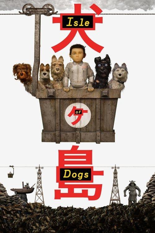 Key visual of Isle of Dogs