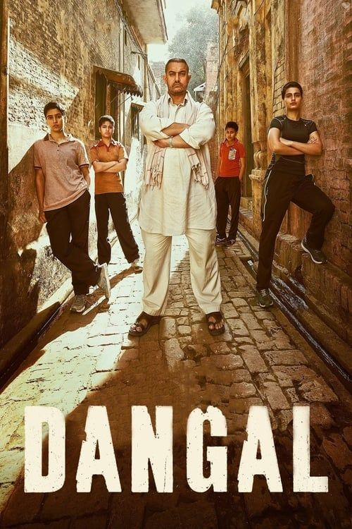 Key visual of Dangal