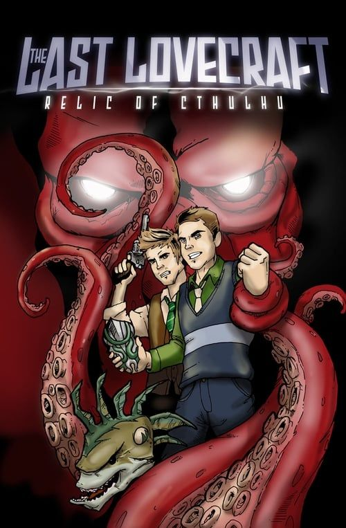 Key visual of The Last Lovecraft: Relic of Cthulhu