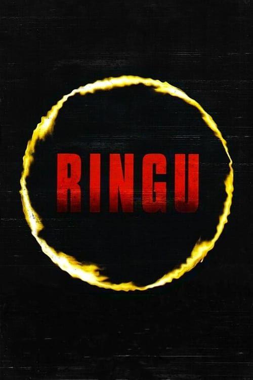 Key visual of Ringu