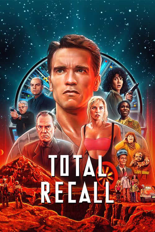 Key visual ofTotal Recall