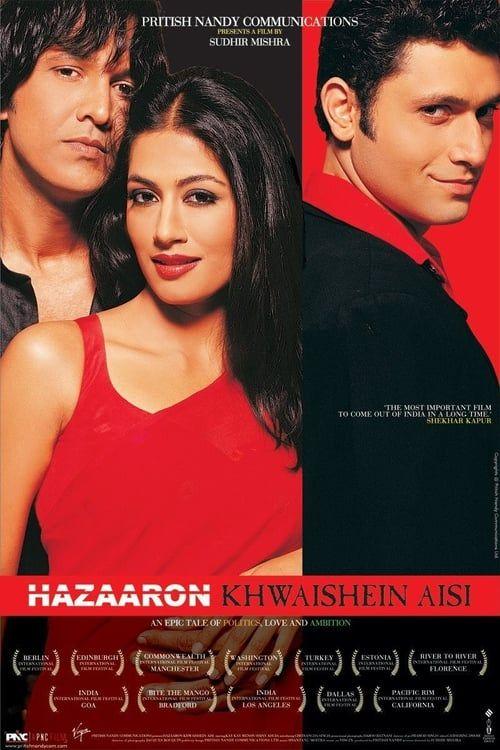 Key visual of Hazaaron Khwaishein Aisi