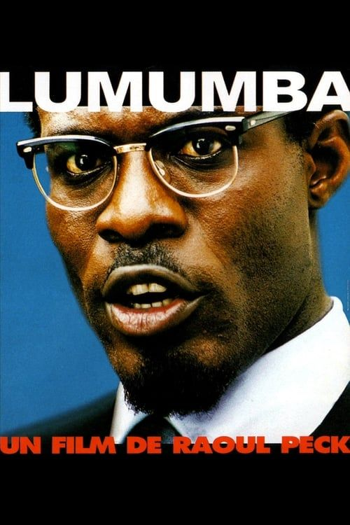 Key visual ofLumumba