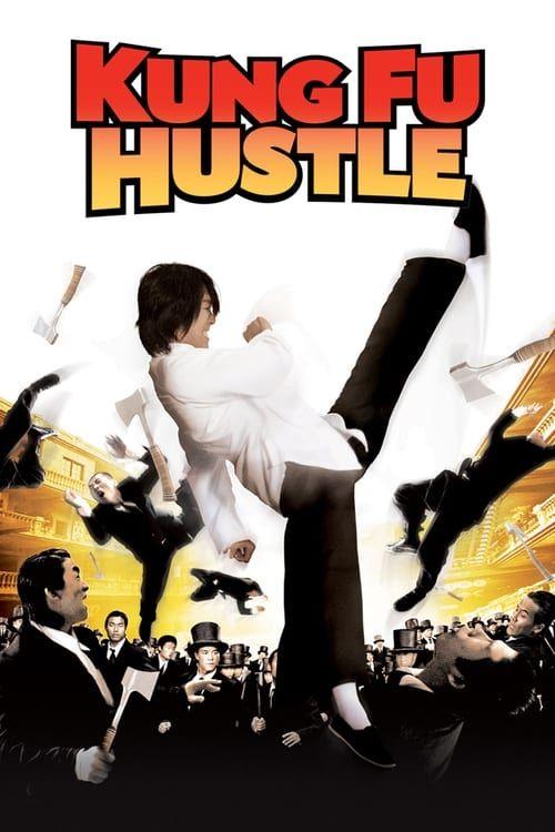 Key visual ofKung Fu Hustle