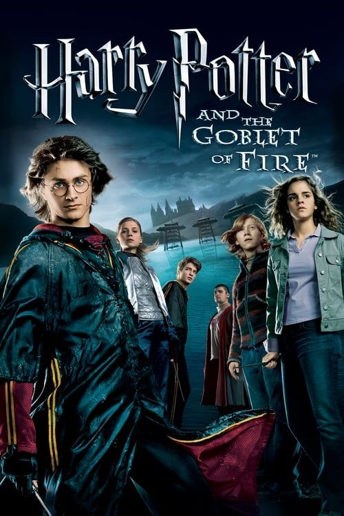Key visual of Harry Potter and the Goblet of Fire