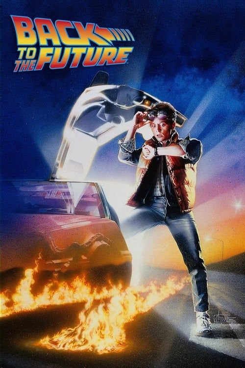 Key visual of Back to the Future