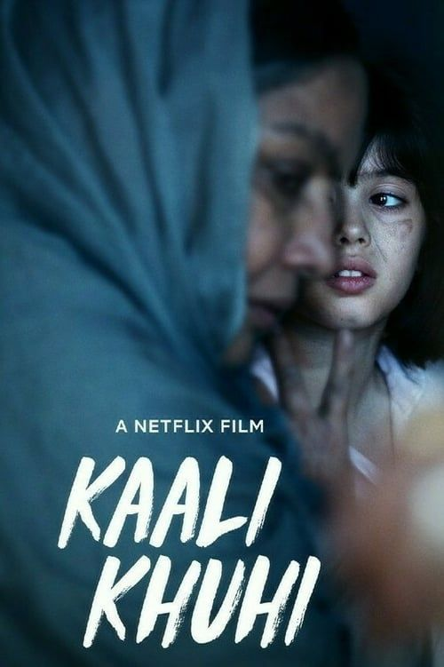 Key visual of Kaali Khuhi