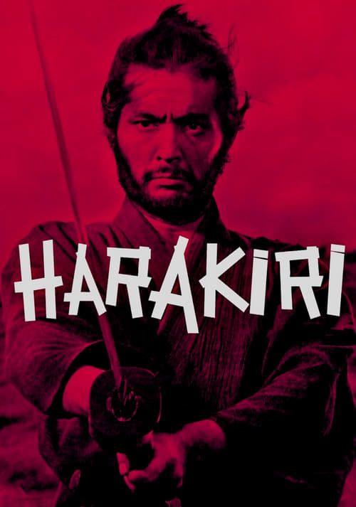 Key visual of Harakiri