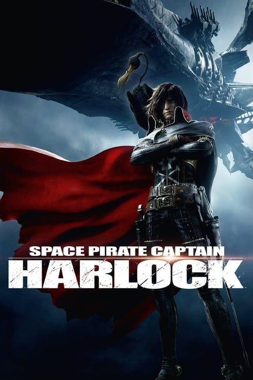 Key visual of Space Pirate Captain Harlock