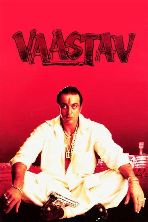 Key visual of Vaastav