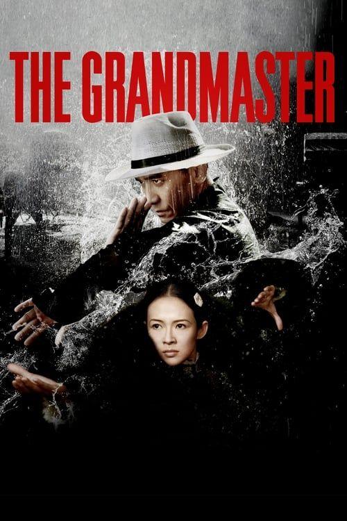 Key visual of The Grandmaster