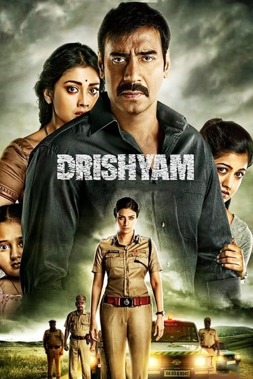 Key visual of Drishyam