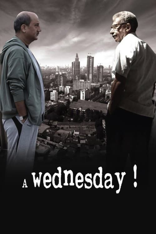 Key visual of A Wednesday!