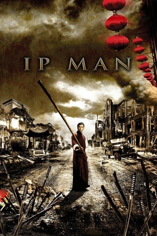 Key visual of Ip Man