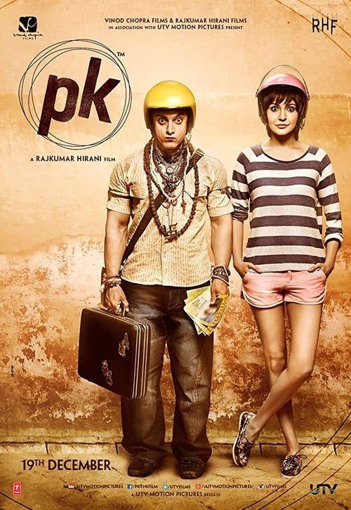 Key visual of PK