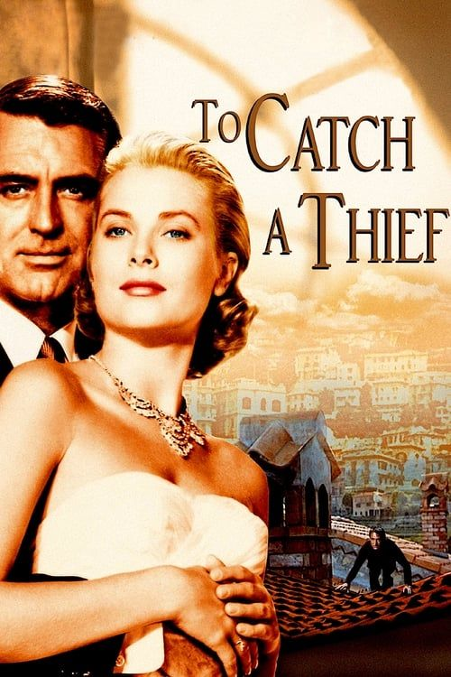 Key visual of To Catch a Thief