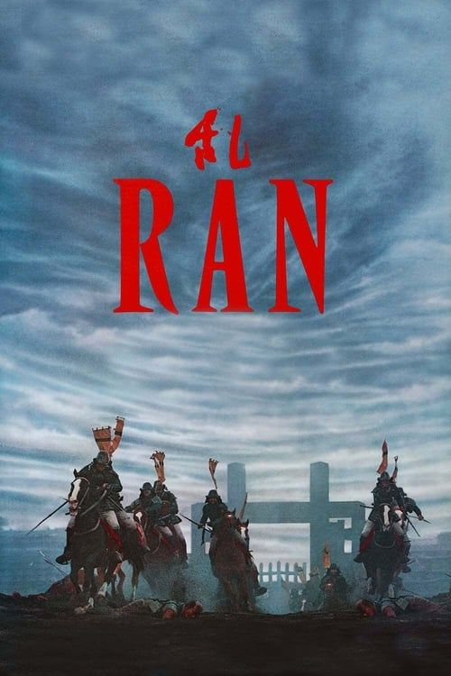 Key visual of Ran