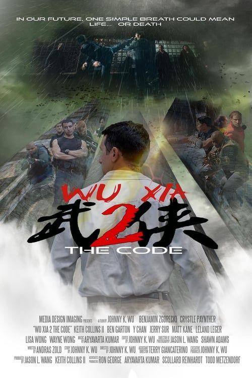 Key visual of Immortal Combat the Code