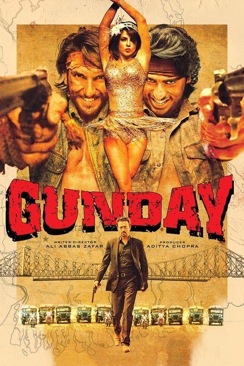 Key visual of Gunday