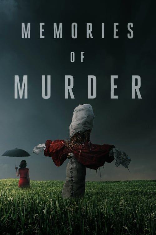 Key visual of Memories of Murder