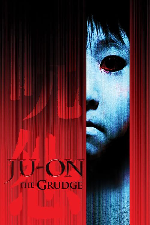 Key visual ofJu-on: The Grudge