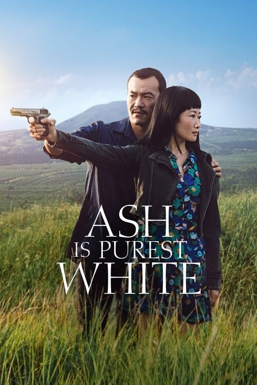 Key visual of Ash Is Purest White