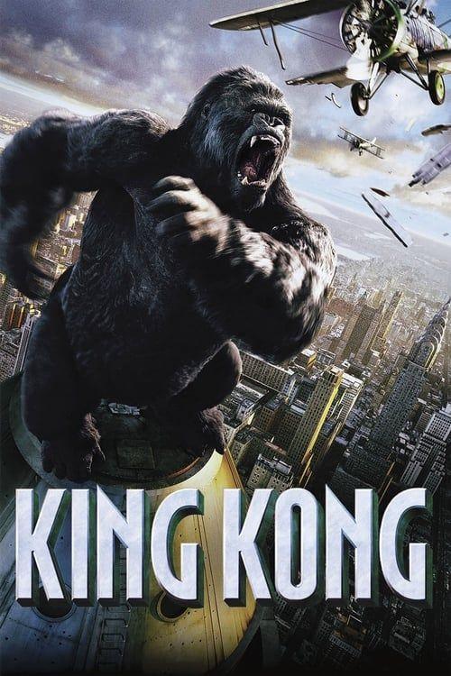 Key visual of King Kong