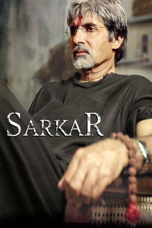Key visual of Sarkar