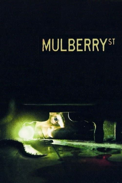 Key visual of Mulberry Street