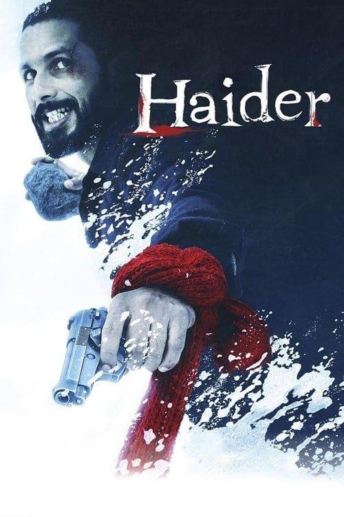 Key visual of Haider