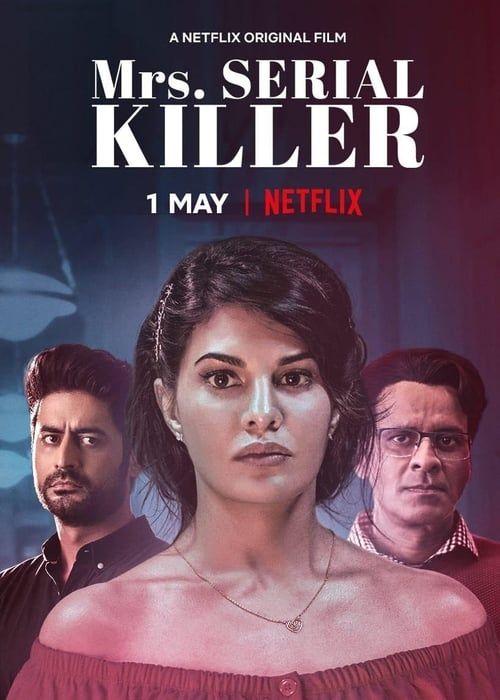 Key visual ofMrs. Serial Killer