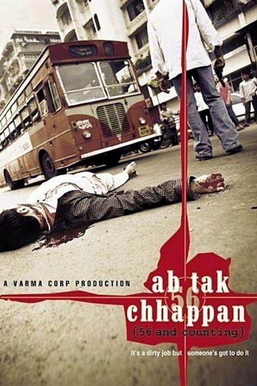 Key visual of Ab Tak Chhappan