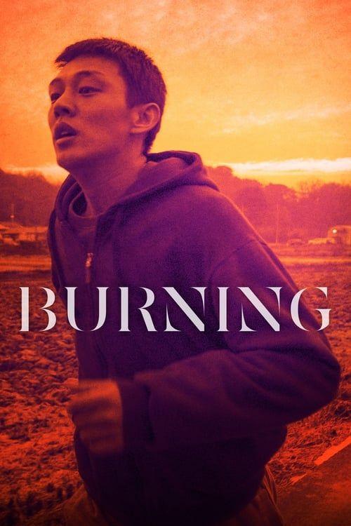 Key visual of Burning