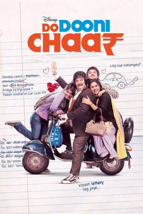 Key visual of Do Dooni Chaar