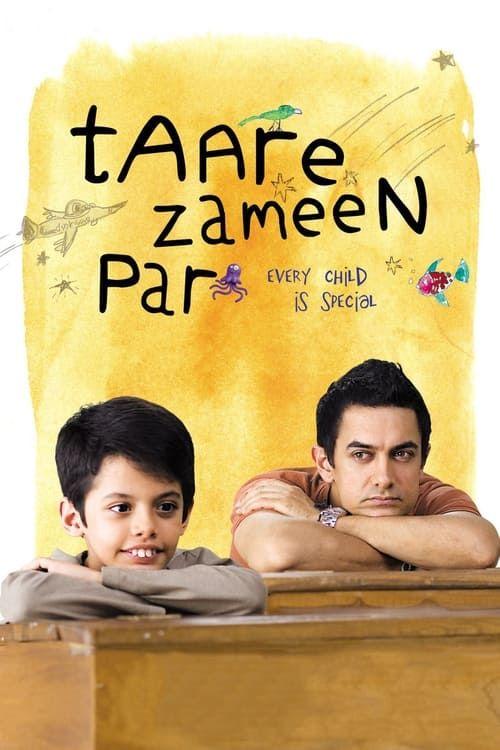 Key visual of Taare Zameen Par