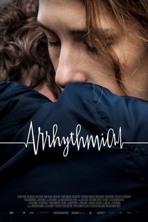 Key visual of Arrhythmia