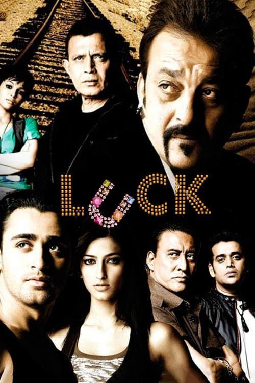 Key visual of Luck