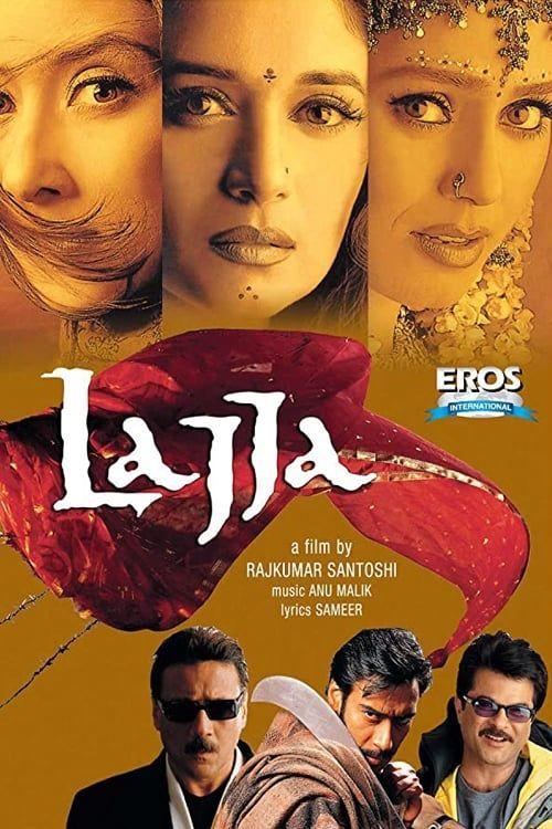 Key visual of Lajja