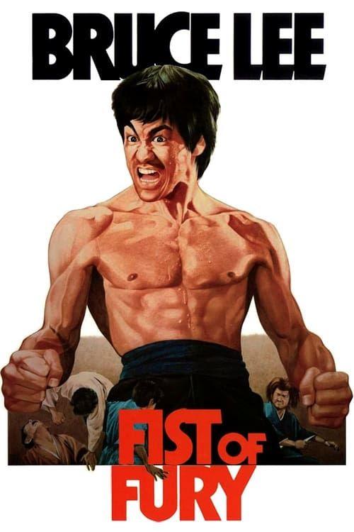 Key visual of Fist of Fury