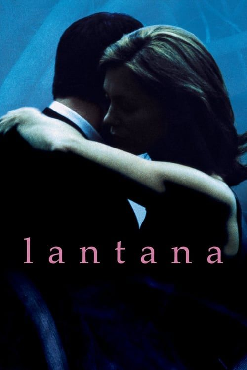 Key visual ofLantana