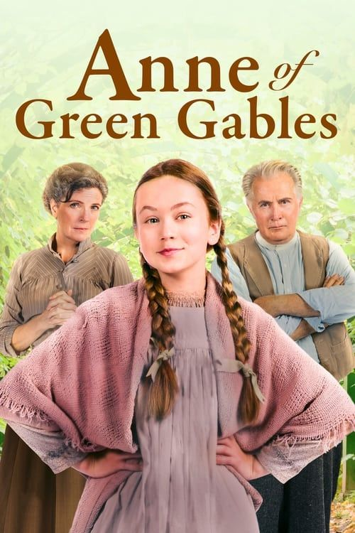 Key visual of Anne of Green Gables