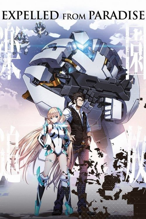 Key visual of Expelled from Paradise