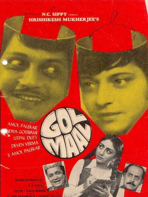 Key visual of Gol Maal