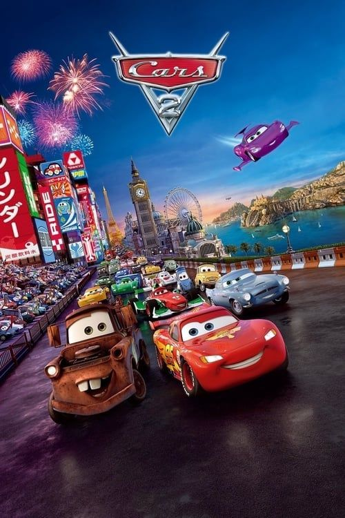 Key visual of Cars 2