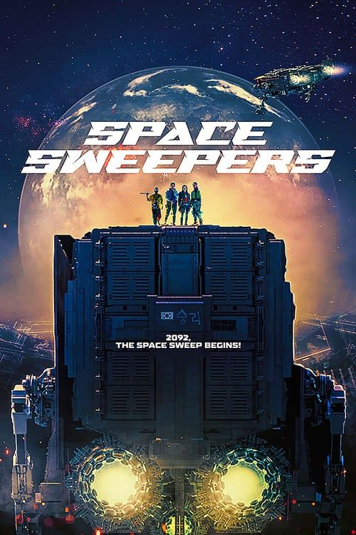 Key visual of Space Sweepers