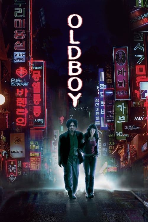 Key visual ofOldboy
